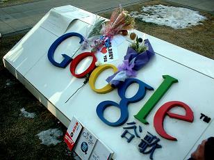 goodbye_google.png
